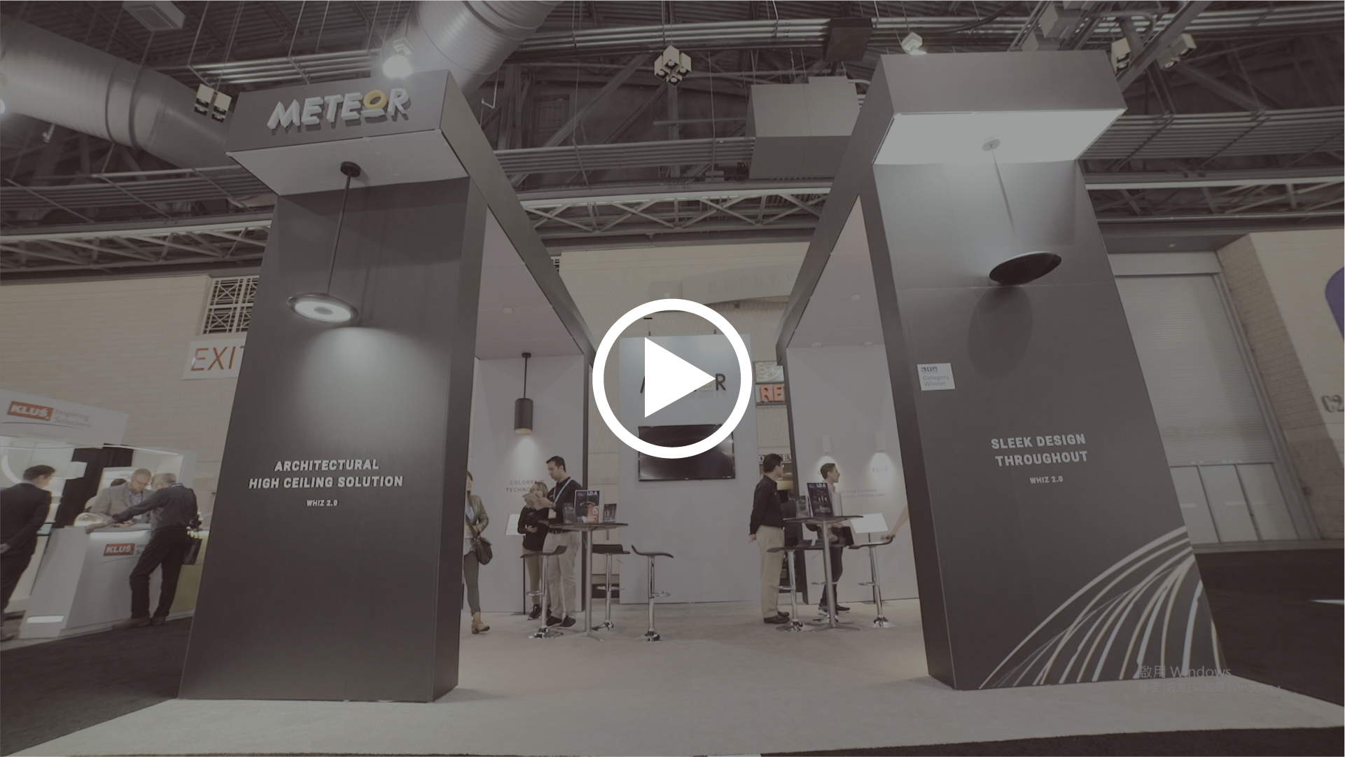 Meteor Lighting at Lightfair 2019